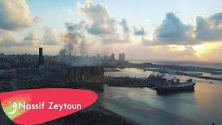 تحميل اغاني Nassif Zeytoun - Beirut [Official Video] (2020) / ناصيف زيتون - بيروت MP3