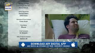 Do Bol Episode 7   Teaser   - Top Pakistani Drama