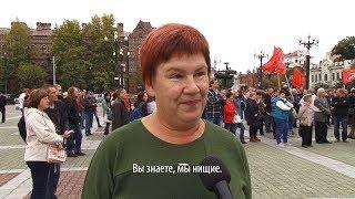"""""""Мы нищие, мы просто существуем"""" – учитель из Хабаровска о зарплате, пропаганде и пенсионной реформе"""