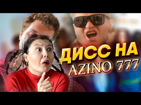 МС ХОВАНСКИЙ - Дисс на АЗИНО ТРИ ТОПОРА / РЕАКЦИЯ НАДЕЖДЫ на канал на видео ЮРИЙ ХОВАНСКИЙ
