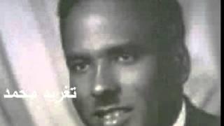 احمد المصطفى يا ظبية سارحة وين في الوديان مع الغزلان تحميل MP3