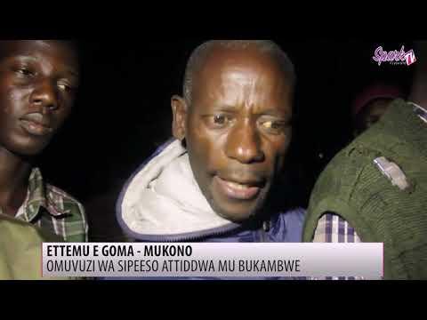 Omuvuzi wa sipeeso e Mukono attiddwa mu bukambwe