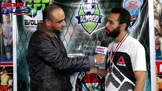 لقاء خاص مع البطل فرج ناجى الفائز بميدالية الايفولوشن لرياضة mma وزن 60ك