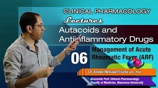تحميل اغاني Lecture 06 - Acute rheumatic fever MP3