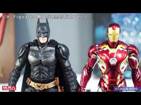 BANDAI S.H. Figuarts SHF 蝙蝠俠(黑暗騎士Ver.) バットマン(The Dark Knight) 開箱