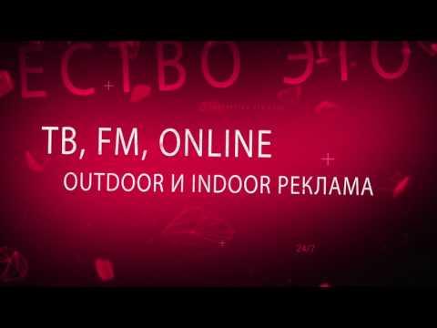 Colisium Sochi 2017 - музыкальная индустрия Юга России видео