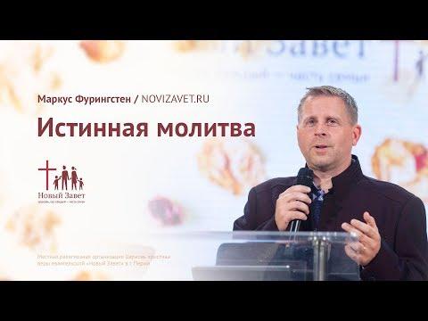 Органные концерты церковь святой марии конюшенная
