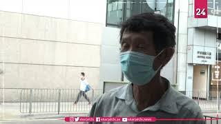 اقتصاد هونغ كونغ ينكمش مع فرض إجراءات صحية مشددة لمواجهة كورونا