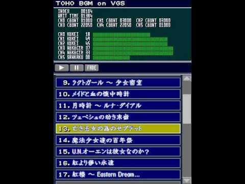 Video of 東方BGM on VGS