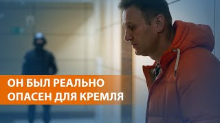 Навальный, живи.