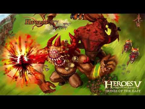 Скачать герои меча и магии 3 русская версия полное собрание