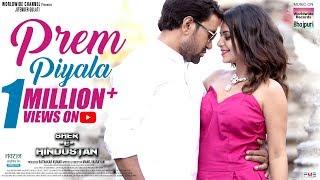 Bhojpuri Cinema: इस भोजपुरी सॉन्ग ने YouTube पर मचाई धूम