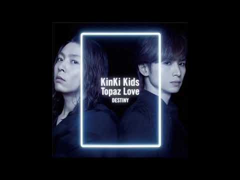 KinKi Kids DESTINY