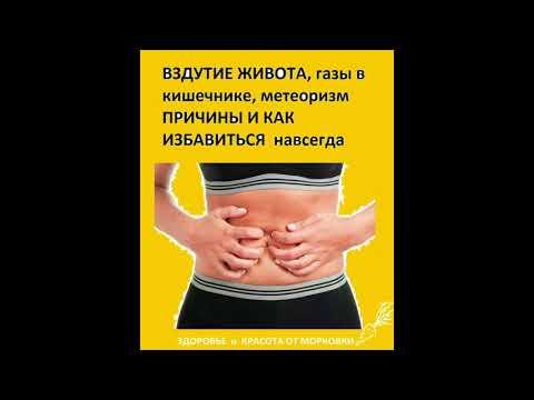 Корень одуванчика лечебные свойства для суставов