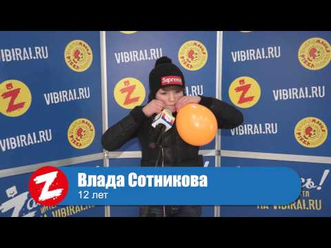 Влада Сотникова, 12 лет