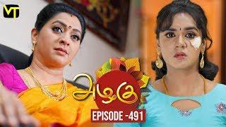 Azhagu - Tamil Serial | அழகு | Episode 491 | Sun TV Serials | 01 July 2019 | Revathy | VisionTime