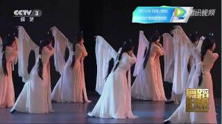 Chinese Dance --- Beauties beside the lou river 洛水佼人