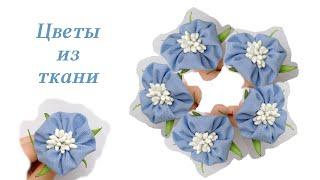Цветы из ткани своими руками   DIY Fabric Flowers   Flores De Tela De Bricolaje