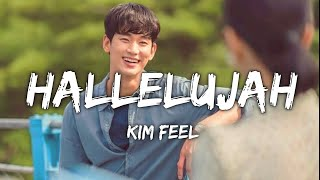 Kim Feel (김필) - Hallelujah (Lyrics/가사) (From It's Okay To Not Be Okay) [Han/Rom/Eng]