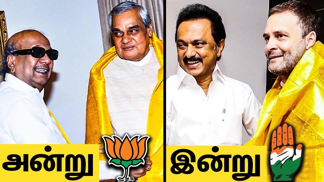 பல்டி அடித்த அரசியல் கட்சிகள் : Ranga Prasad Interview | Politicians Party Change History | Election