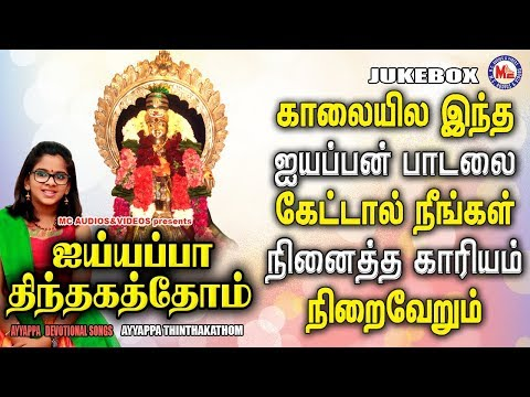 Download Tamil Gayatri Mantra Song Video 3GP Mp4 FLV HD Mp3 Download