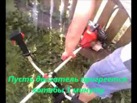 Бензокоса инструкция (бензотриммер).wmv