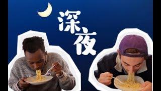 给同学试吃一下我们中国的泡面