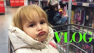 ВЛОГ Наши покупки Едем в магазин Наполеон за 10 минут Готовим дома Алина выбирает игрушки VLOG