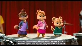Zendaya - Only When You're Close Chipettes Version
