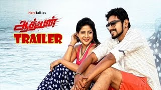 Adhyan - Official Trailer