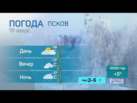 Прогноз погоды / 15.01.2021