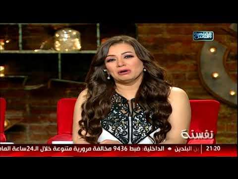 مفاجأة من أبناء هيدي كرم وانتصار وبدرية طلبة بمناسبة عيد الأم