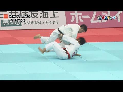 男子73kg級決勝 平成31年選抜体重別大会