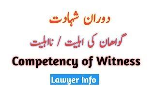 thesaurus urdu - ฟรีวิดีโอออนไลน์ - ดูทีวีออนไลน์ - คลิป