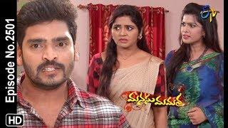 Manasu Mamata   25th January 2019   Full Episode No 2501   ETV Telugu