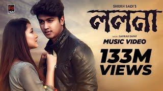 TECHIRFAN-Bangla Song
