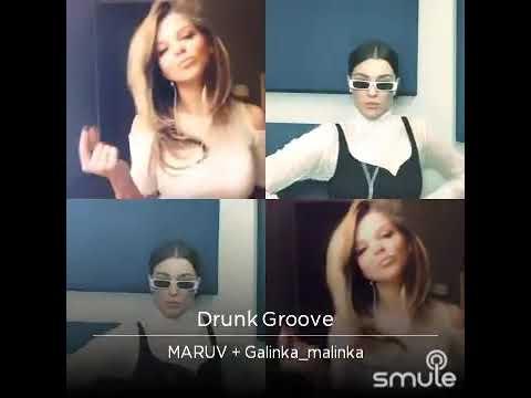 Maruv feat. Malinka - drunk groove
