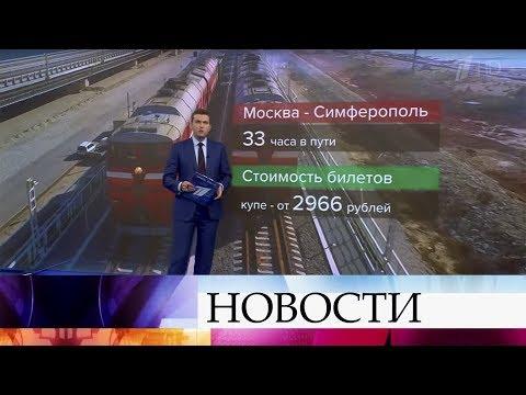 Выпуск новостей в 18:00 от 08.11.2019