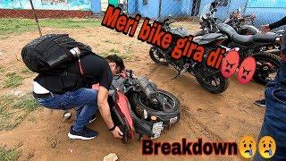 My Bike Fell Down During Sunday Ride😱😢