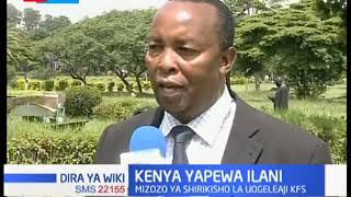 Kenya yapewa ilani kuhusu mashindano ya uogeleaji