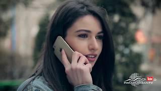 Сирун Сона (Красавица Сона) - Серия 50