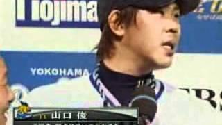 お笑いヒーローインタビュー09/05/13横浜VS巨人