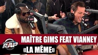 """Maître Gims """"La Même"""" Feat. Vianney En Version Acoustique #PlanèteRap"""
