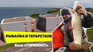 Рыболовные базы на волге татарстан