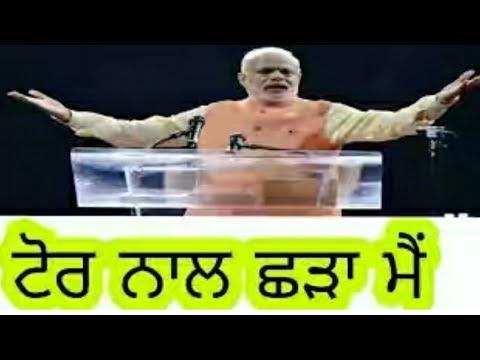 Best Madlipz Funny Dubbing Video    Madlipz Funny Video in Punjabi    Funny Whatapp Status in Hindi