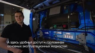 Обзор нового DAF XF l Кабина, шасси и двигатель