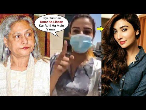 Pakistani Drama Actress Ayesha Khan BASH Jaya Bachchan For Not Supporting Sushant Singh Rajput Case