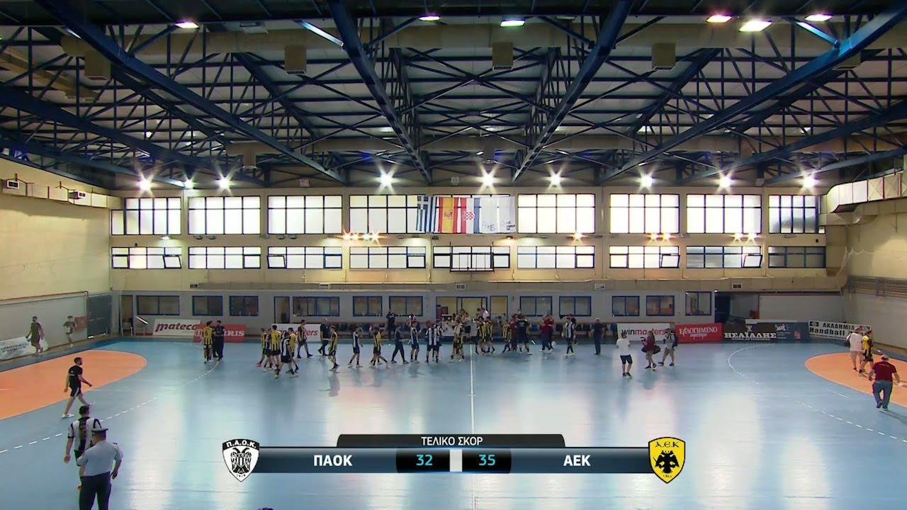 Α1 Handball | ΠΑΟΚ – ΑΕΚ 32- 35 | HIGHLIGHTS | 06/07/2021 | ΕΡΤ