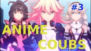 The Best Anime Coubs of the week | Лучшие Аниме Кубы Недели #3