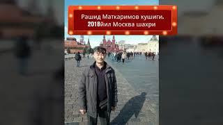 Каракалпакистан 2019 год город Ходжейли